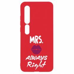 Чехол для Xiaomi Mi10/10 Pro Mrs. always right