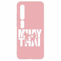 Чехол для Xiaomi Mi10/10 Pro Муай Тай