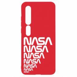 Чехол для Xiaomi Mi10/10 Pro NASA