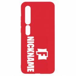 Чехол для Xiaomi Mi10/10 Pro Nickname fortnite