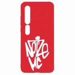 Чехол для Xiaomi Mi10/10 Pro Noize MC