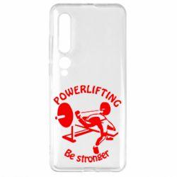 Чехол для Xiaomi Mi10/10 Pro Powerlifting be Stronger