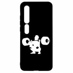 Чехол для Xiaomi Mi10/10 Pro Приседания со штангой