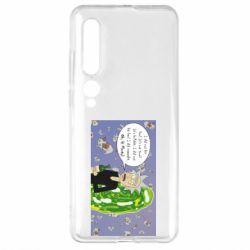 Чехол для Xiaomi Mi10/10 Pro Rick Wiseau