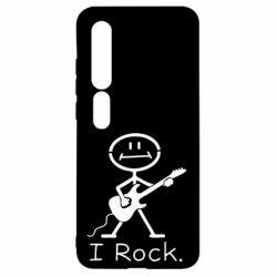 Чехол для Xiaomi Mi10/10 Pro З гітарою