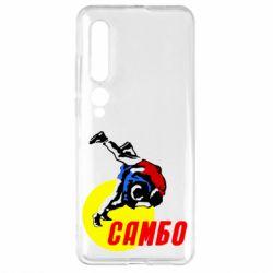 Чехол для Xiaomi Mi10/10 Pro Sambo