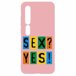 Чехол для Xiaomi Mi10/10 Pro Sex?Yes!