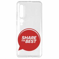 Чехол для Xiaomi Mi10/10 Pro Share the best
