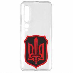 Чехол для Xiaomi Mi10/10 Pro Shield with the emblem of Ukraine and the sword