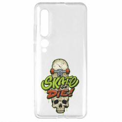 Чехол для Xiaomi Mi10/10 Pro Skate or die skull