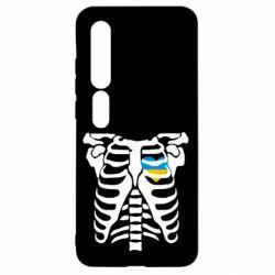 Чехол для Xiaomi Mi10/10 Pro Скелет з сердцем Україна