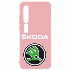 Чехол для Xiaomi Mi10/10 Pro Skoda