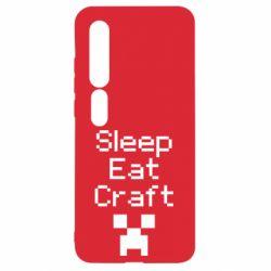 Чехол для Xiaomi Mi10/10 Pro Sleep,eat, craft