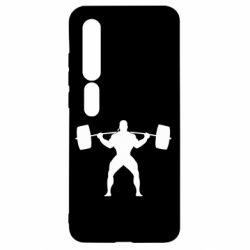 Чехол для Xiaomi Mi10/10 Pro Спортсмен со штангой