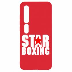 Чехол для Xiaomi Mi10/10 Pro Star Boxing