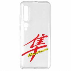 Чехол для Xiaomi Mi10/10 Pro Suzuki Hayabusa