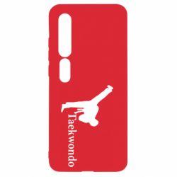 Чехол для Xiaomi Mi10/10 Pro Taekwondo