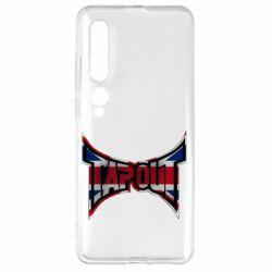 Чехол для Xiaomi Mi10/10 Pro Tapout England