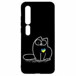 Чехол для Xiaomi Mi10/10 Pro Типовий український кіт