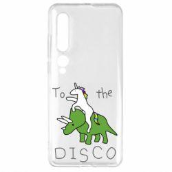 Чехол для Xiaomi Mi10/10 Pro To the disco