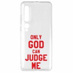 Чехол для Xiaomi Mi10/10 Pro Тільки Бог може судити мене