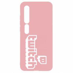 Чехол для Xiaomi Mi10/10 Pro Twitch logotip