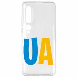 Чехол для Xiaomi Mi10/10 Pro UA Blue and yellow