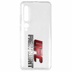 Чехол для Xiaomi Mi10/10 Pro UFC Fight Night