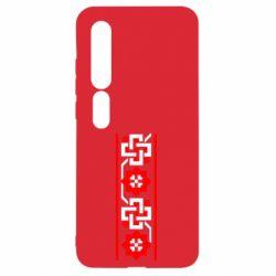 Чехол для Xiaomi Mi10/10 Pro Украiiнський орнамент