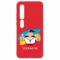 Чехол для Xiaomi Mi10/10 Pro Ukraine kozak