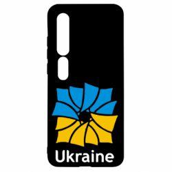 Чехол для Xiaomi Mi10/10 Pro Ukraine квадратний прапор