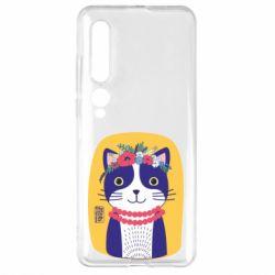 Чехол для Xiaomi Mi10/10 Pro Украинская киса