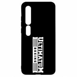 Чехол для Xiaomi Mi10/10 Pro Ultimatum Boxing