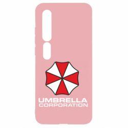 Чехол для Xiaomi Mi10/10 Pro Umbrella