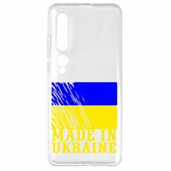 Чехол для Xiaomi Mi10/10 Pro Виготовлено в Україні