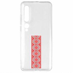 Чехол для Xiaomi Mi10/10 Pro Вишиванка