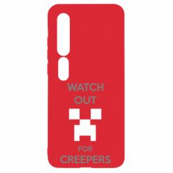 Чехол для Xiaomi Mi10/10 Pro Watch Out For Creepers