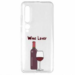 Чехол для Xiaomi Mi10/10 Pro Wine lover