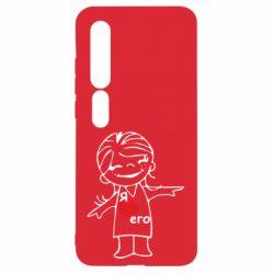 Чехол для Xiaomi Mi10/10 Pro Я люблю его