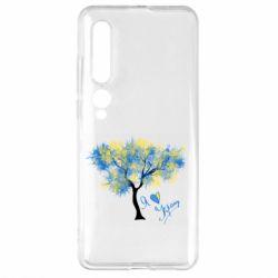 Чехол для Xiaomi Mi10/10 Pro Я люблю Україну і дерево
