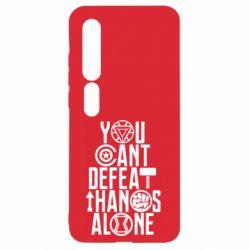 Чехол для Xiaomi Mi10/10 Pro You can't defeat thanos alone