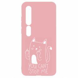 Чехол для Xiaomi Mi10/10 Pro You cant stop me