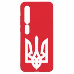 Чехол для Xiaomi Mi10/10 Pro Жирный Герб Украины
