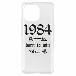 Чохол для Xiaomi Mi11 1984 Born to win