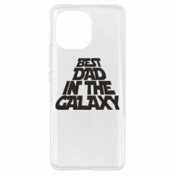 Чехол для Xiaomi Mi11 Best dad in the galaxy