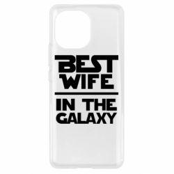 Чехол для Xiaomi Mi11 Best wife in the Galaxy