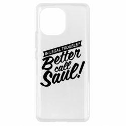 Чохол для Xiaomi Mi11 Better call Saul!