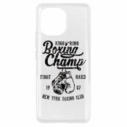 Чохол для Xiaomi Mi11 Boxing Champ