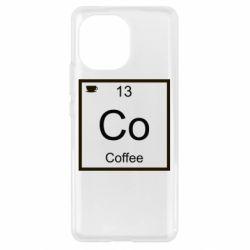 Чохол для Xiaomi Mi11 Co coffee