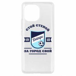 Чохол для Xiaomi Mi11 Дніпро